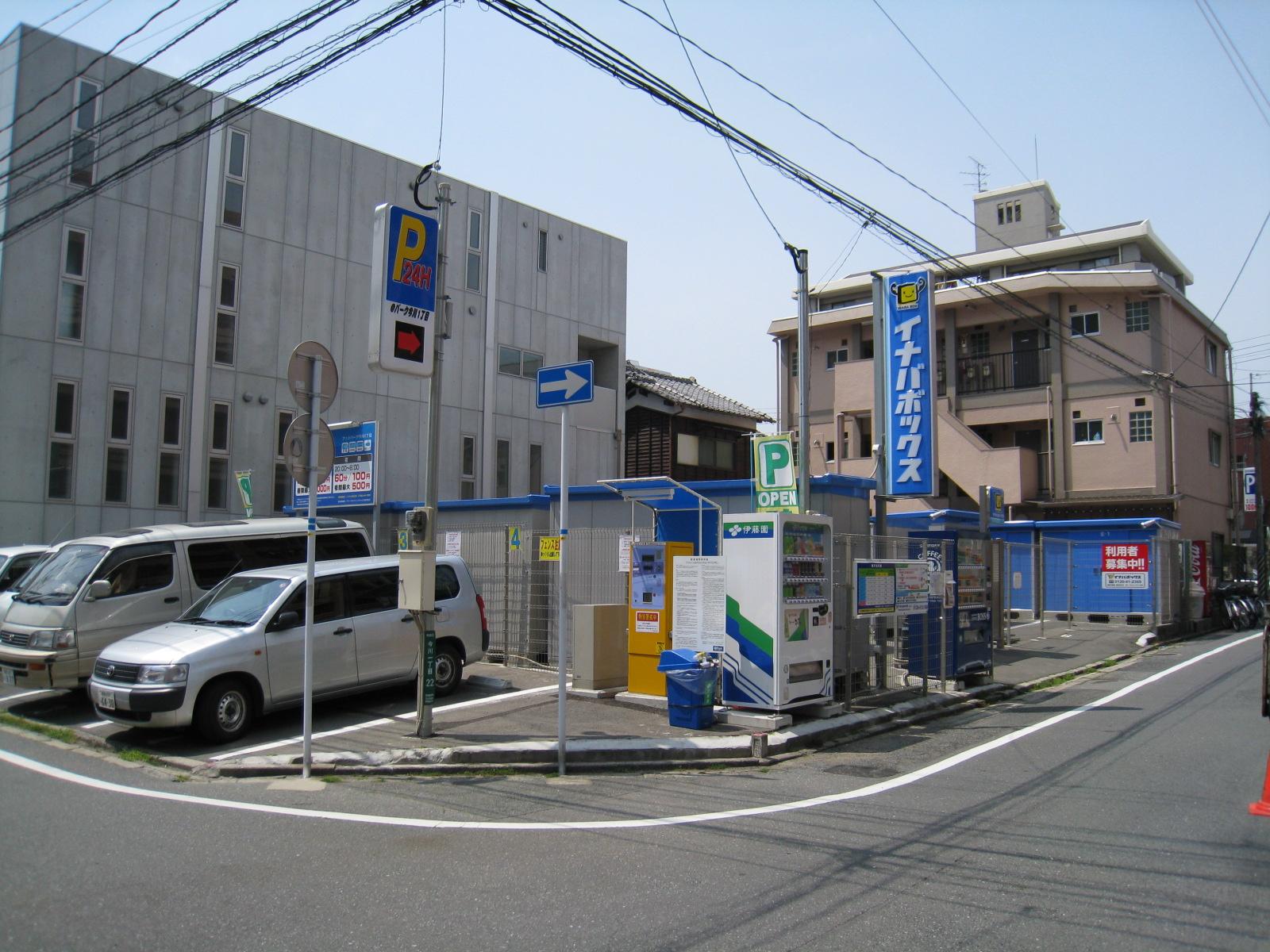 今川店 今川店はと通りに面した場所にあります