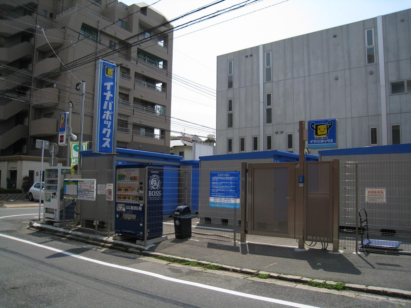 今川店 入口です