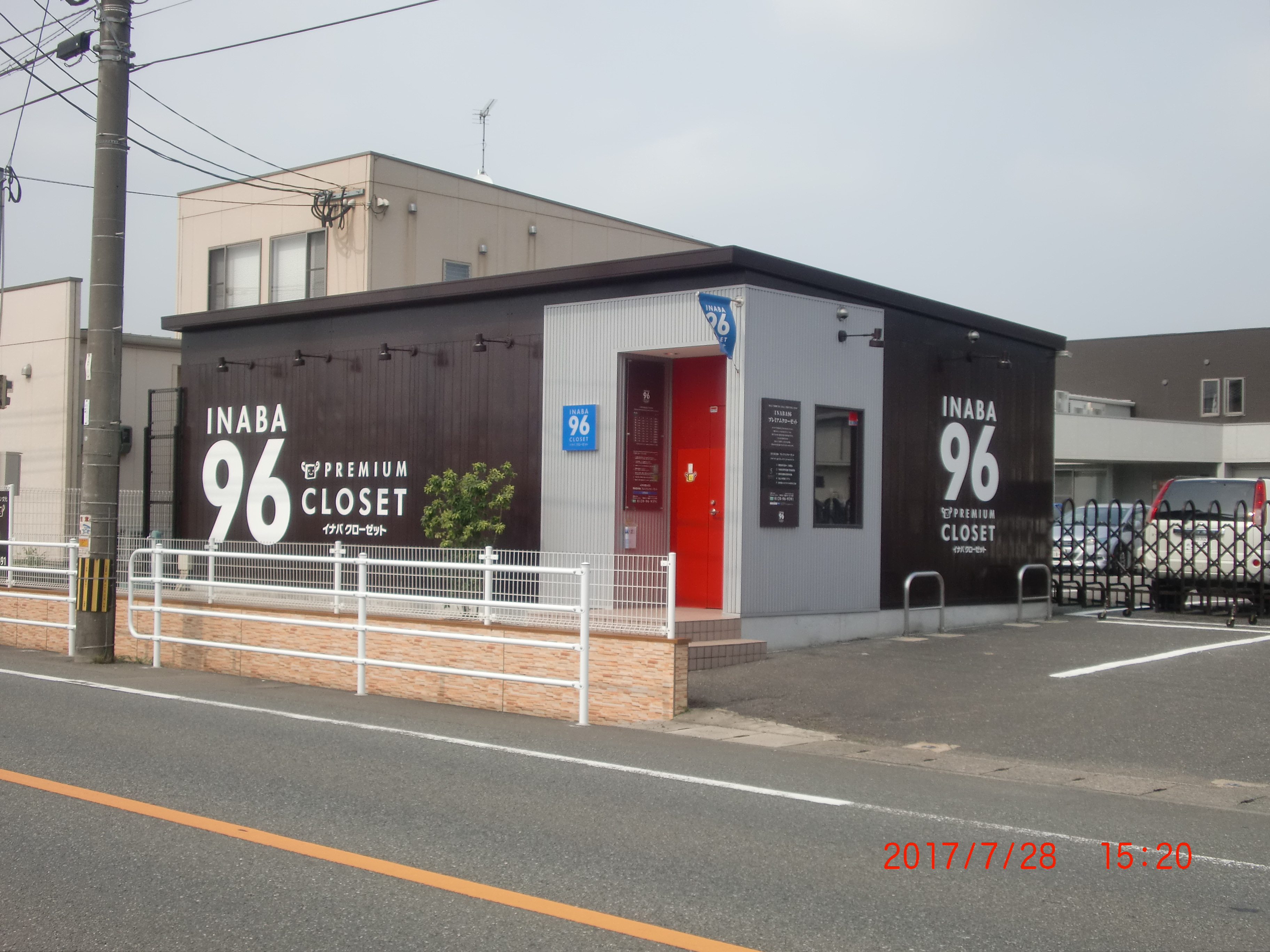 「INABA96」大野城店