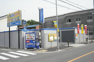 岩塚店 入口
