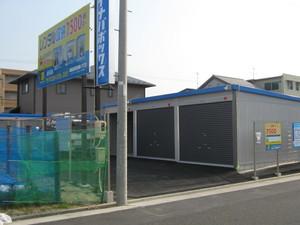 岩塚2号店 イナバボックス岩塚2号店の外観