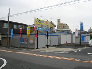 島田店 イナバボックス島田店の外観