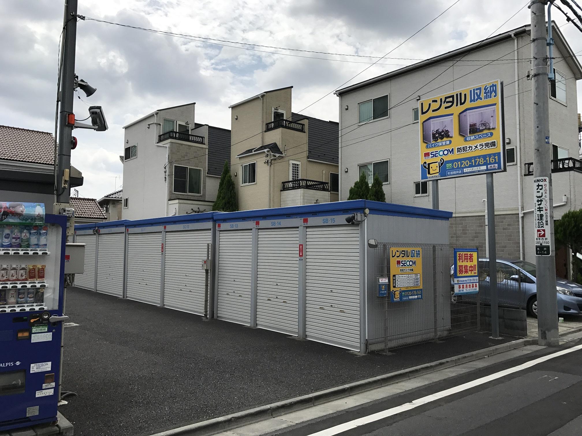 杉並桃井店(バイクガレージ) トランクルームは反対側にも並んでいます