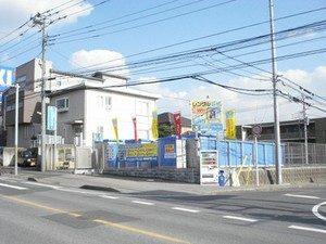松戸八柱店