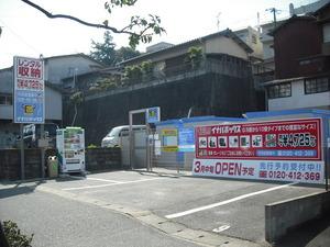 笹丘店 イナバボックス笹丘店の外観