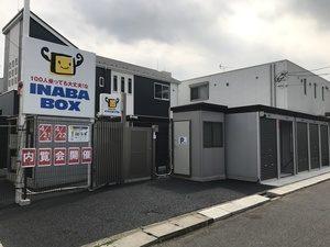 船橋薬円台店