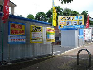小竹向原駅前店 小竹向原駅駅前店の外観です