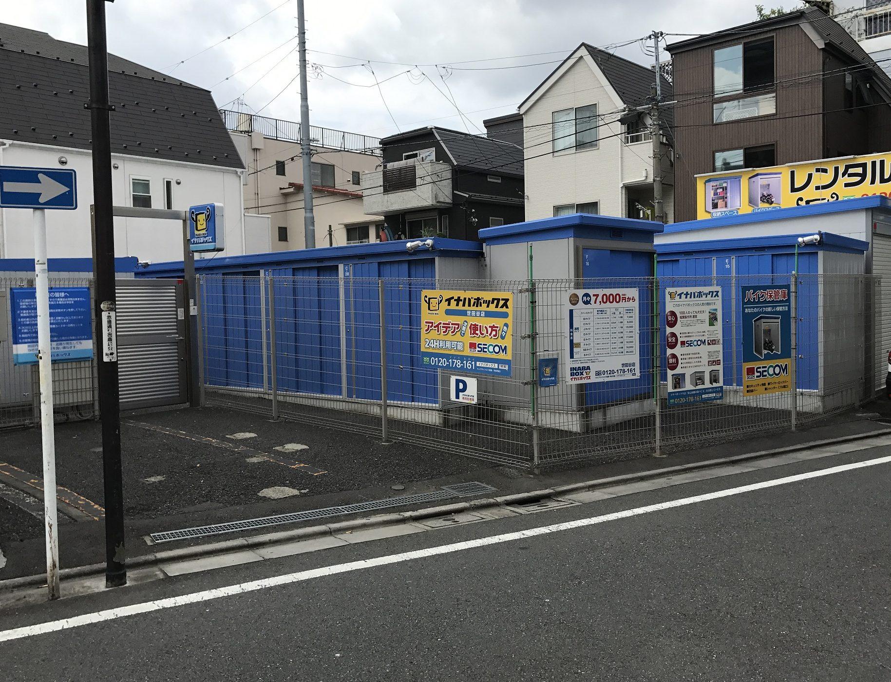 世田谷店 世田谷店の駐車場は通りに面しています