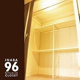INABA96川口末広店 トランクルームの内観イメージ