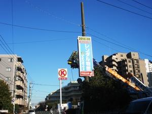 町田店 青い看板が目印の町田店です