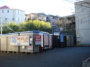 六ッ川店 六ッ川店の外観2
