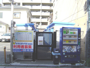 祇園店 イナバボックス祇園店の入口