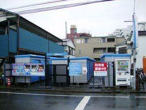 矢口2号店