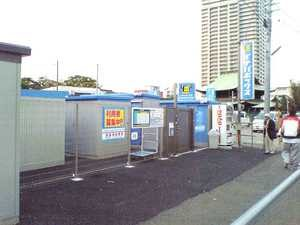 杉田駅前店