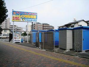 姪浜3号店