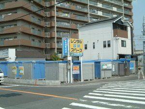 鴻池徳庵店
