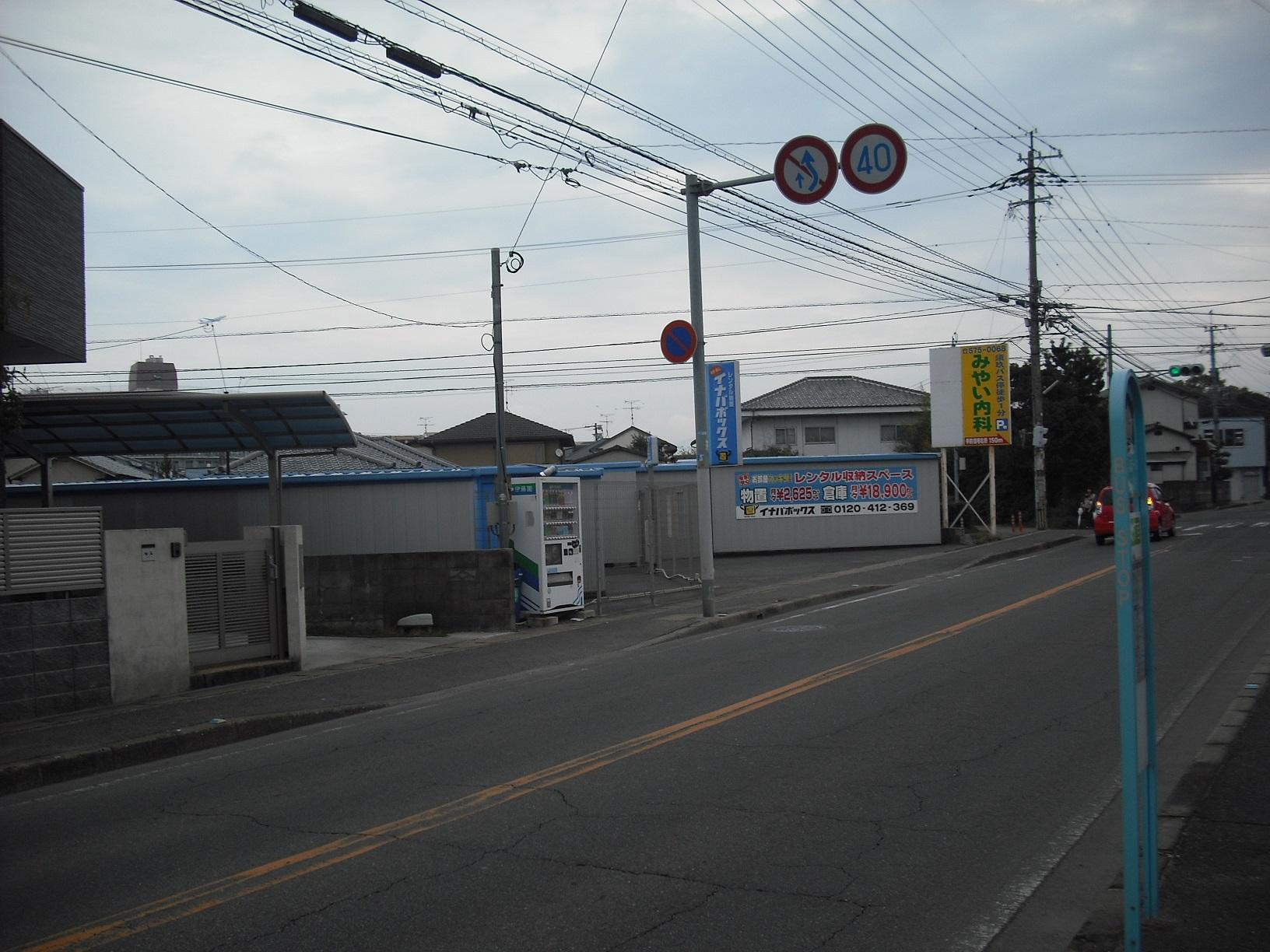 須玖店 通りに面した立地になっています