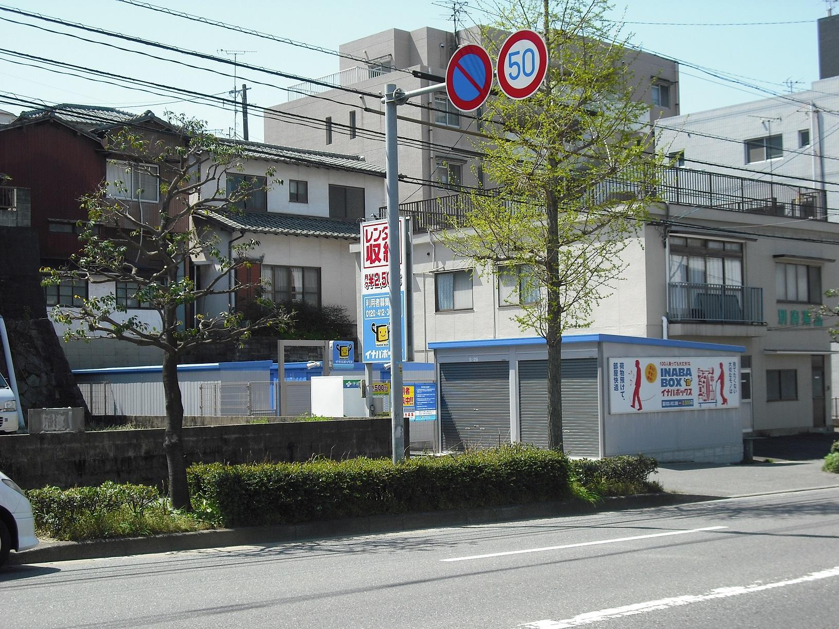 笹丘店 笹丘店の外観2