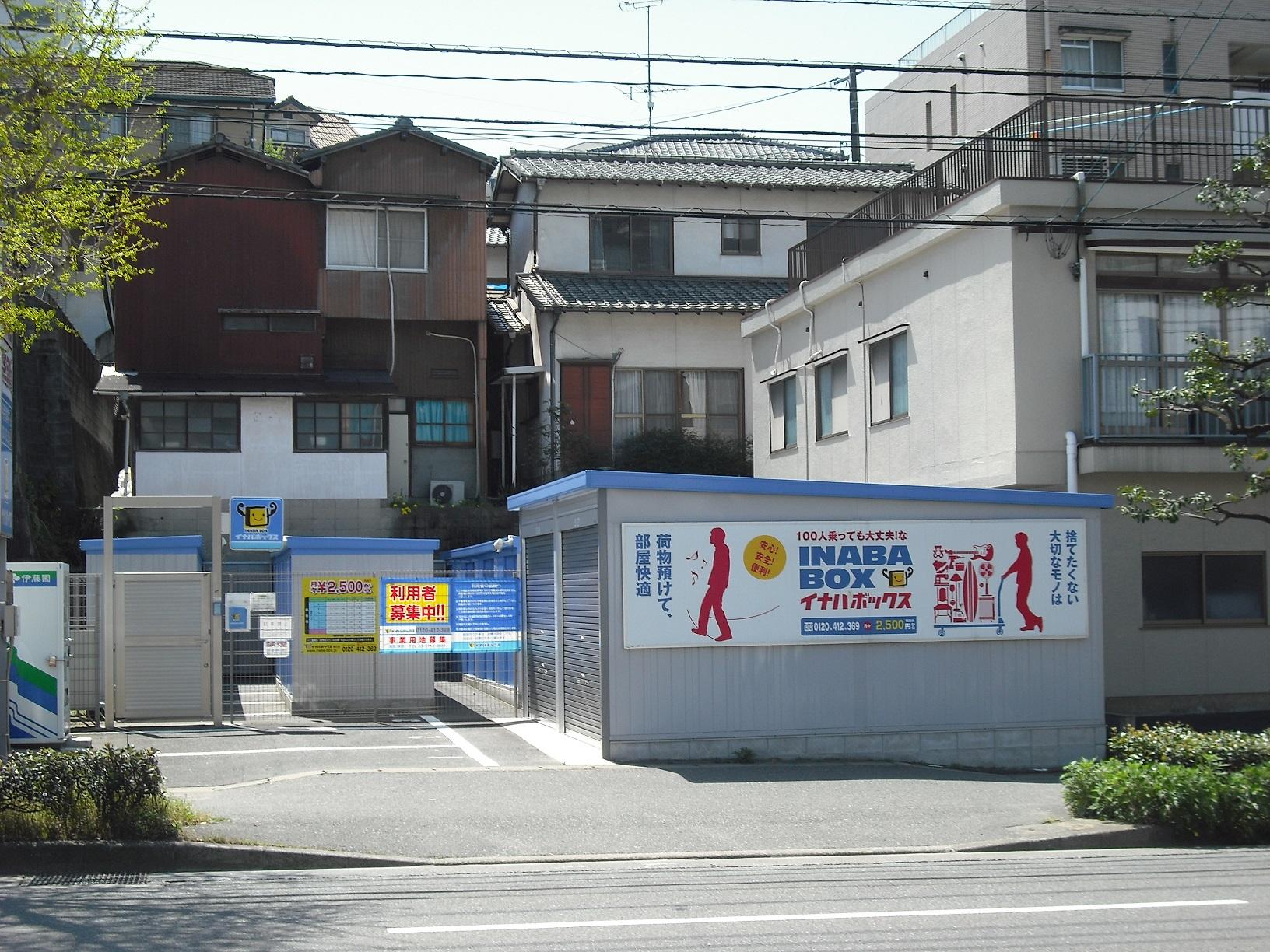 笹丘店 入り口