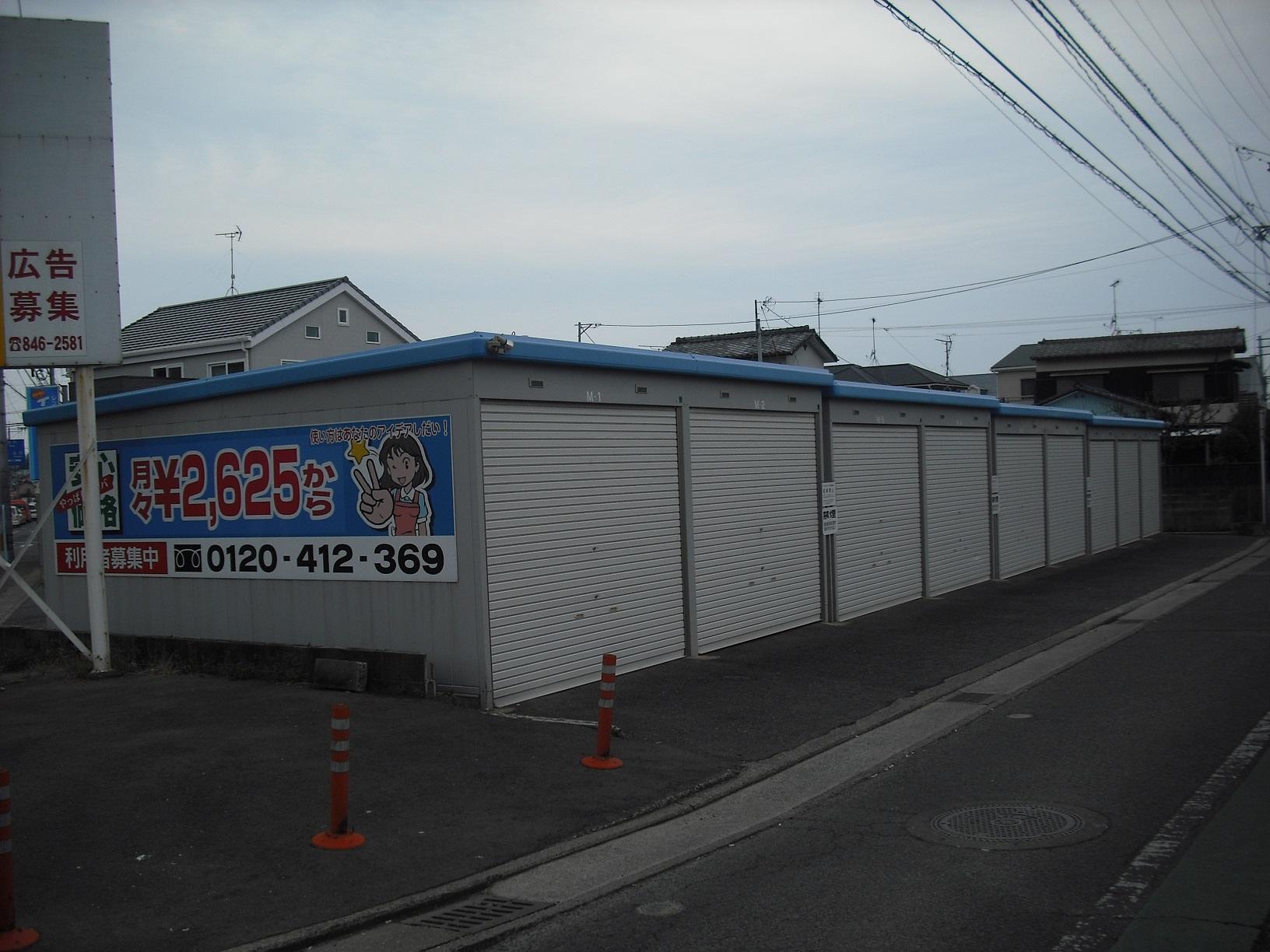 須玖店 ガレージとして利用できます