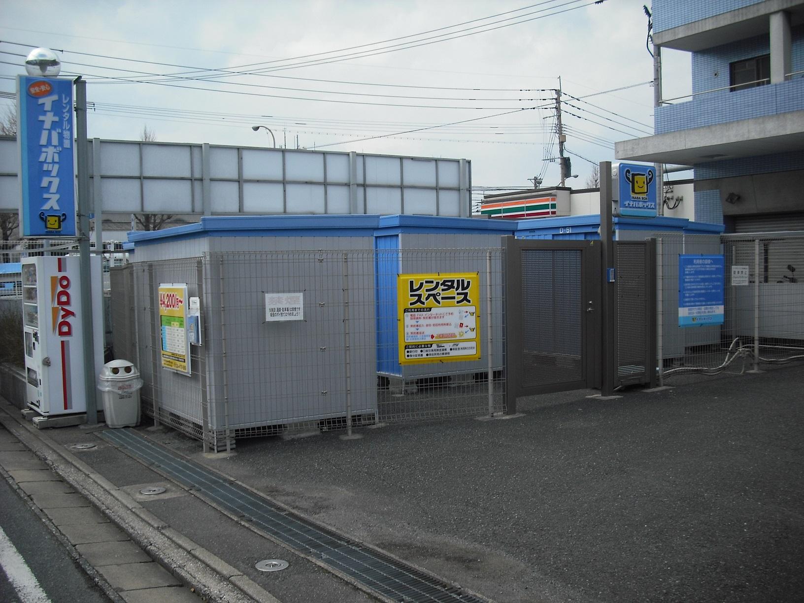 清水店 レンタルスペースの外観