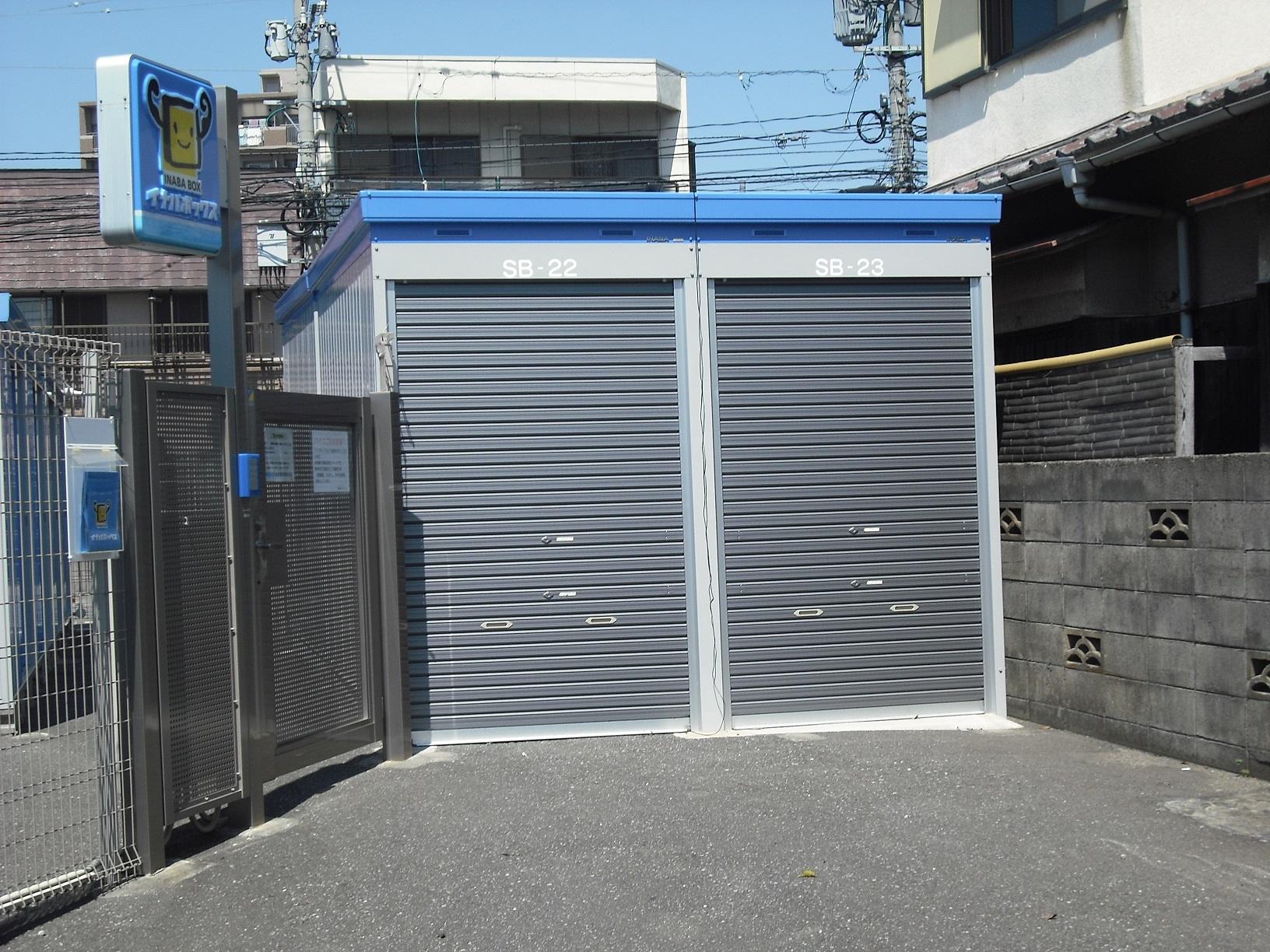 昭代店 昭代店の入口