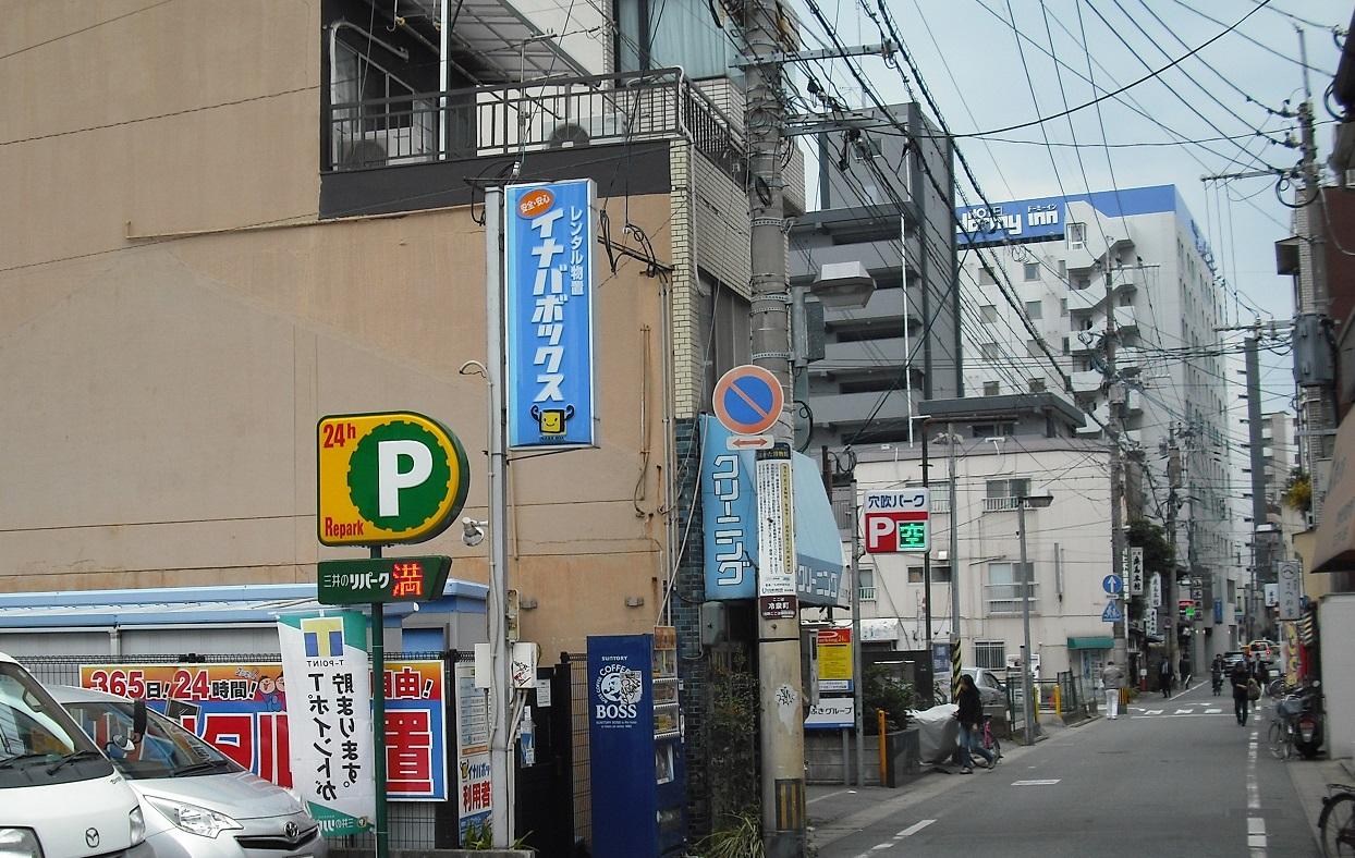 祇園店 青い看板が目印です