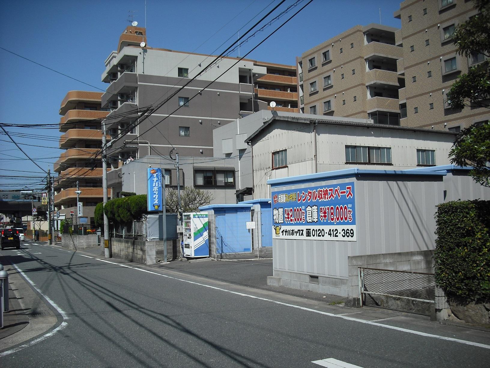 姪浜2号店 道路から見た外観
