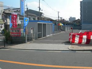 城東店 城東店の入口です