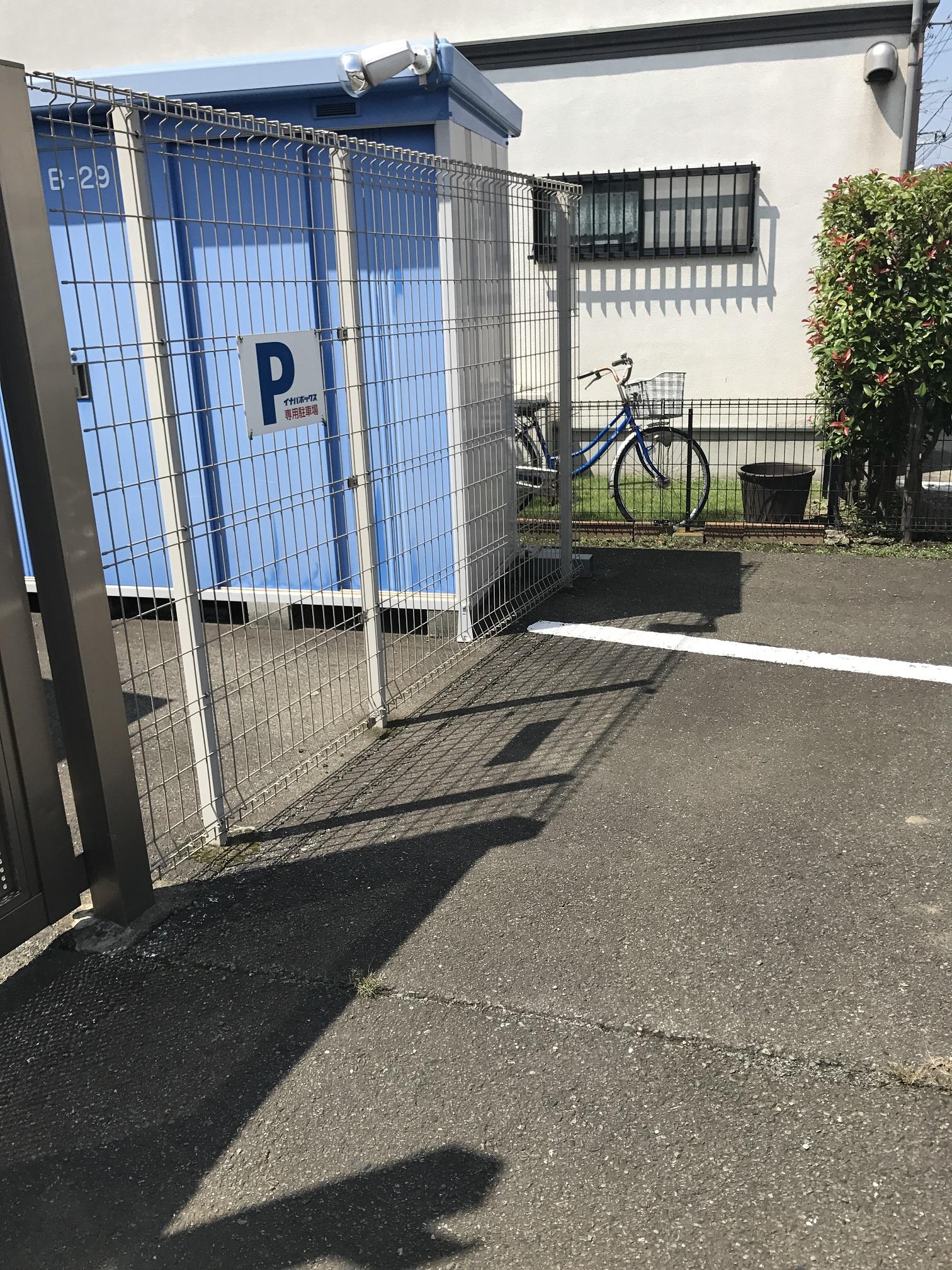 高津諏訪2号店 隣接している専用駐車場です