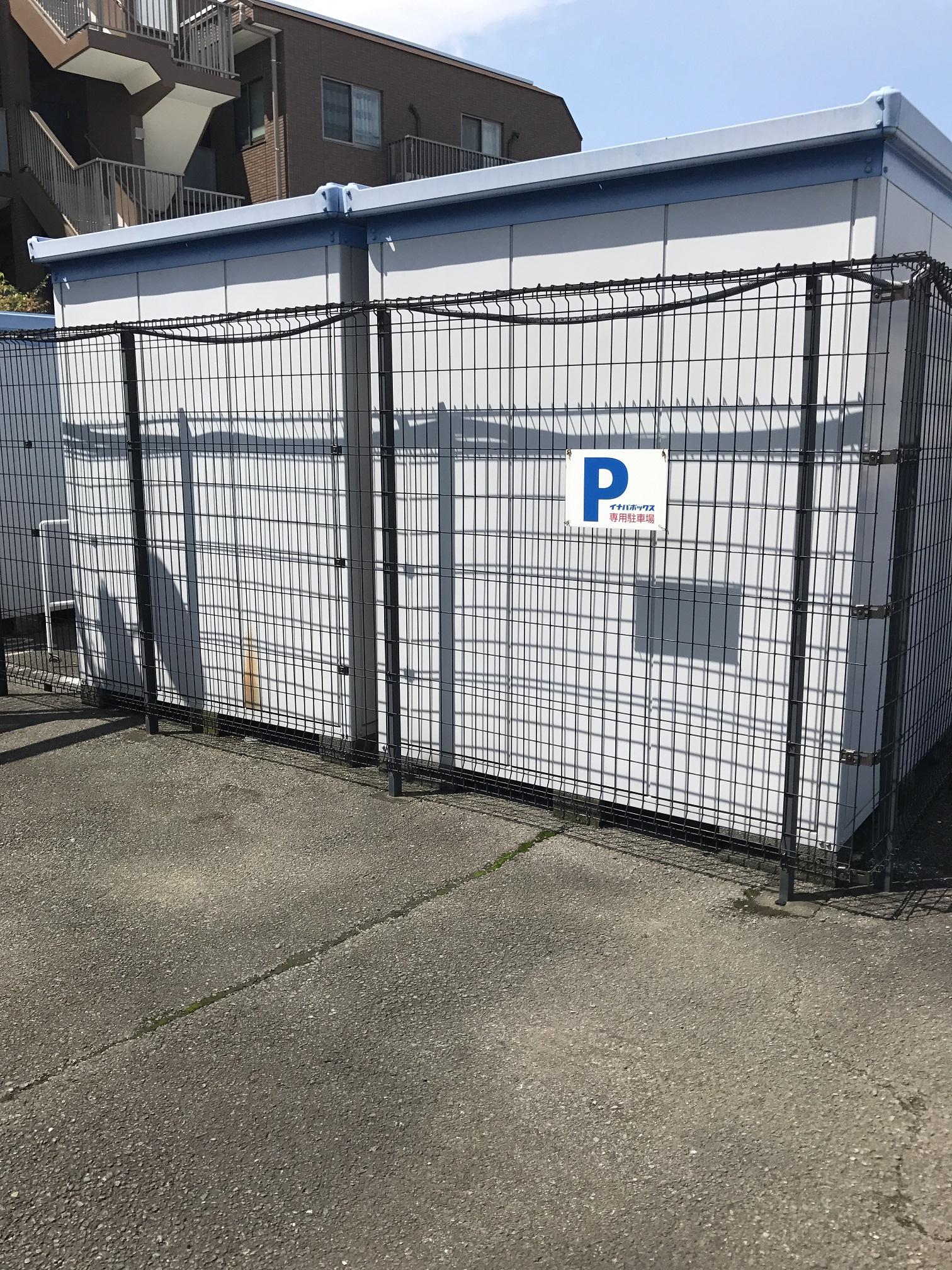 高津諏訪店 駐車場も完備されています