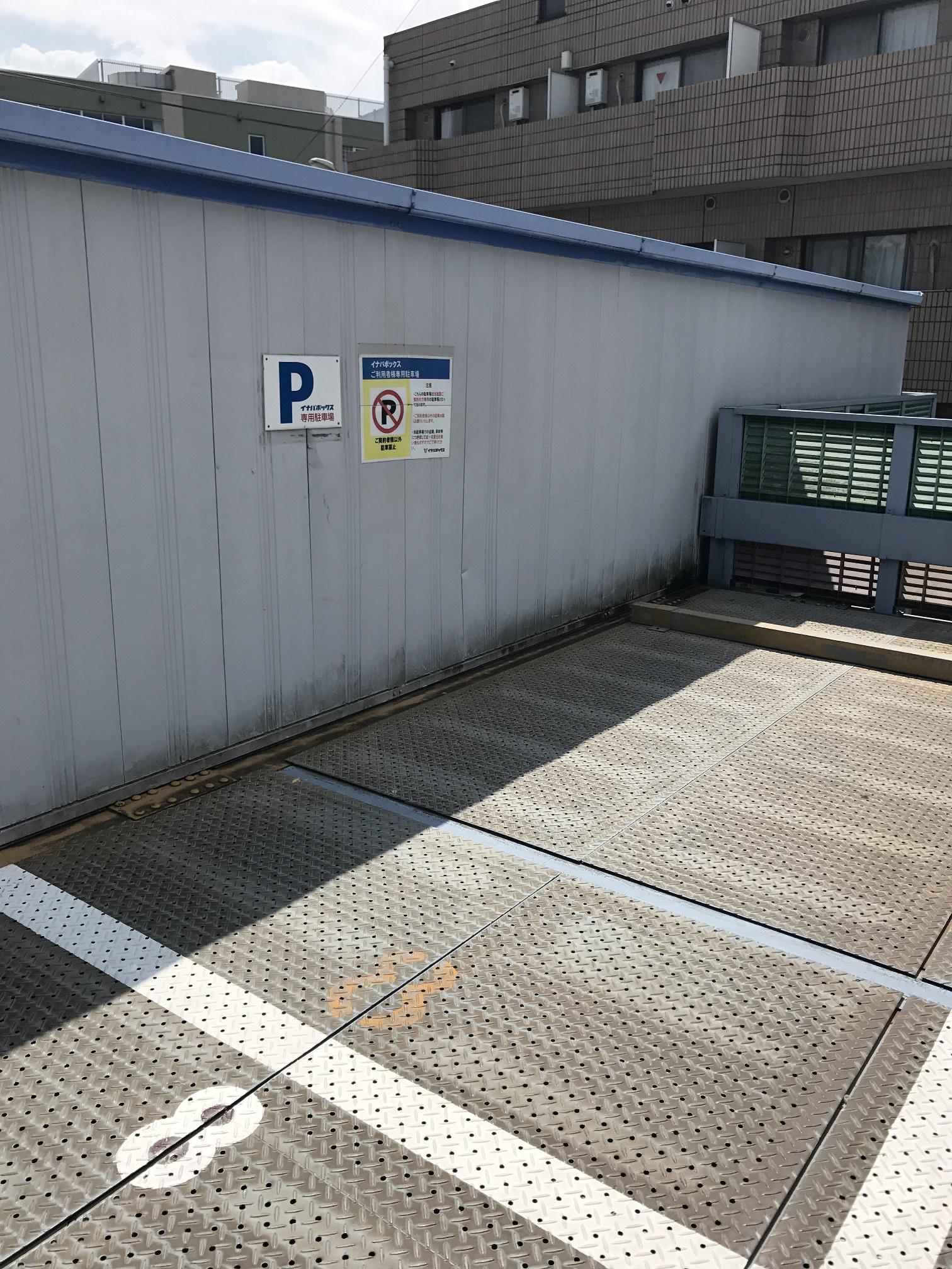 高津店 駐車スペースも十分に確保されています