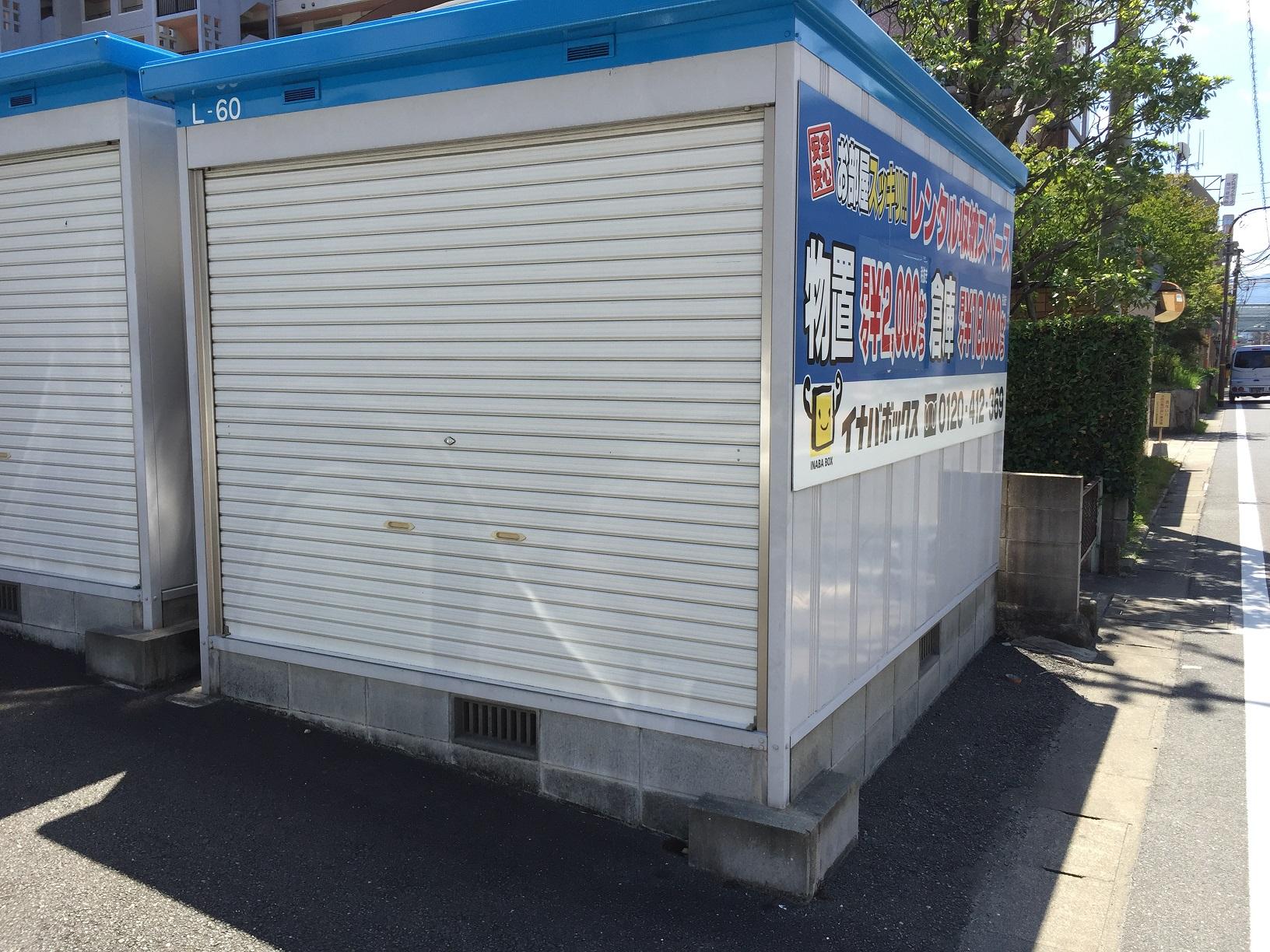 姪浜2号店