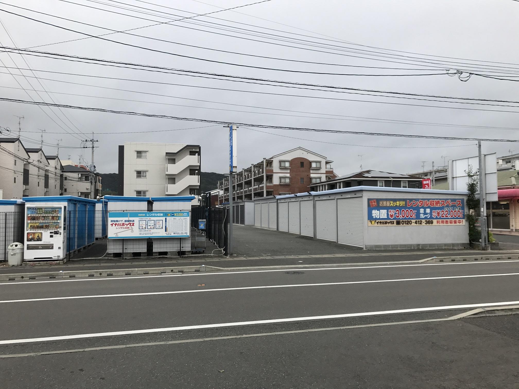 下山門店 トランクルームの隣にガレージタイプが併設されています