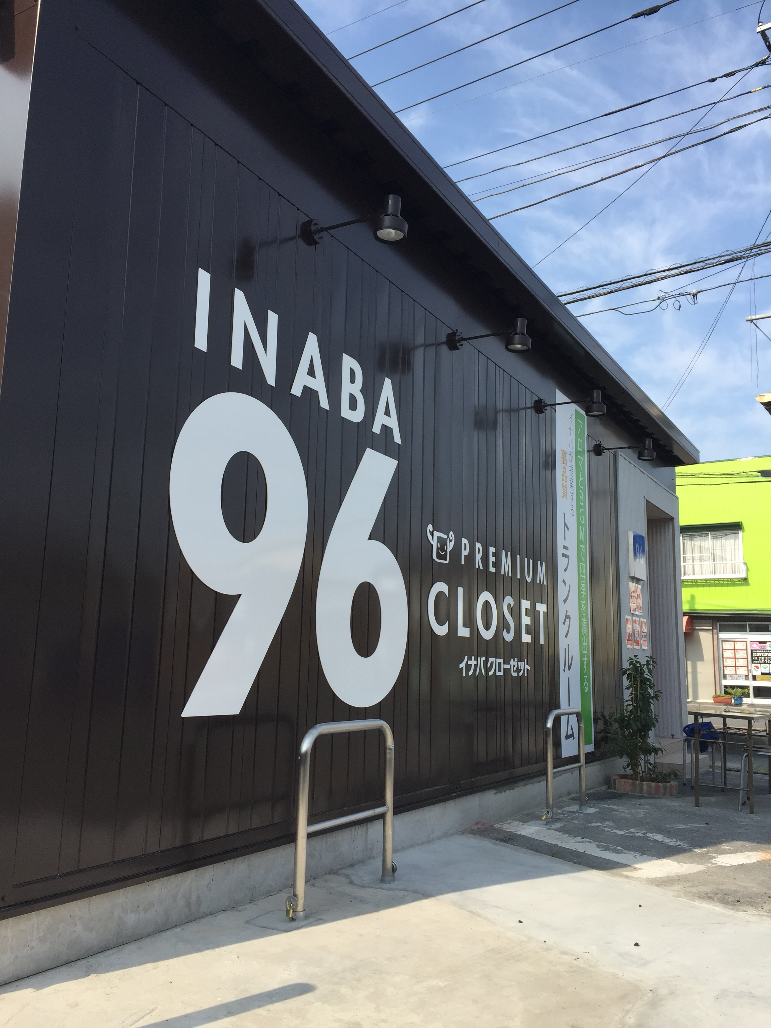 INABA96 本庄見福店 本庄見福店の外観