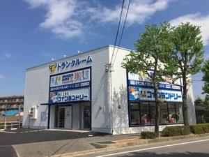豊田日南店