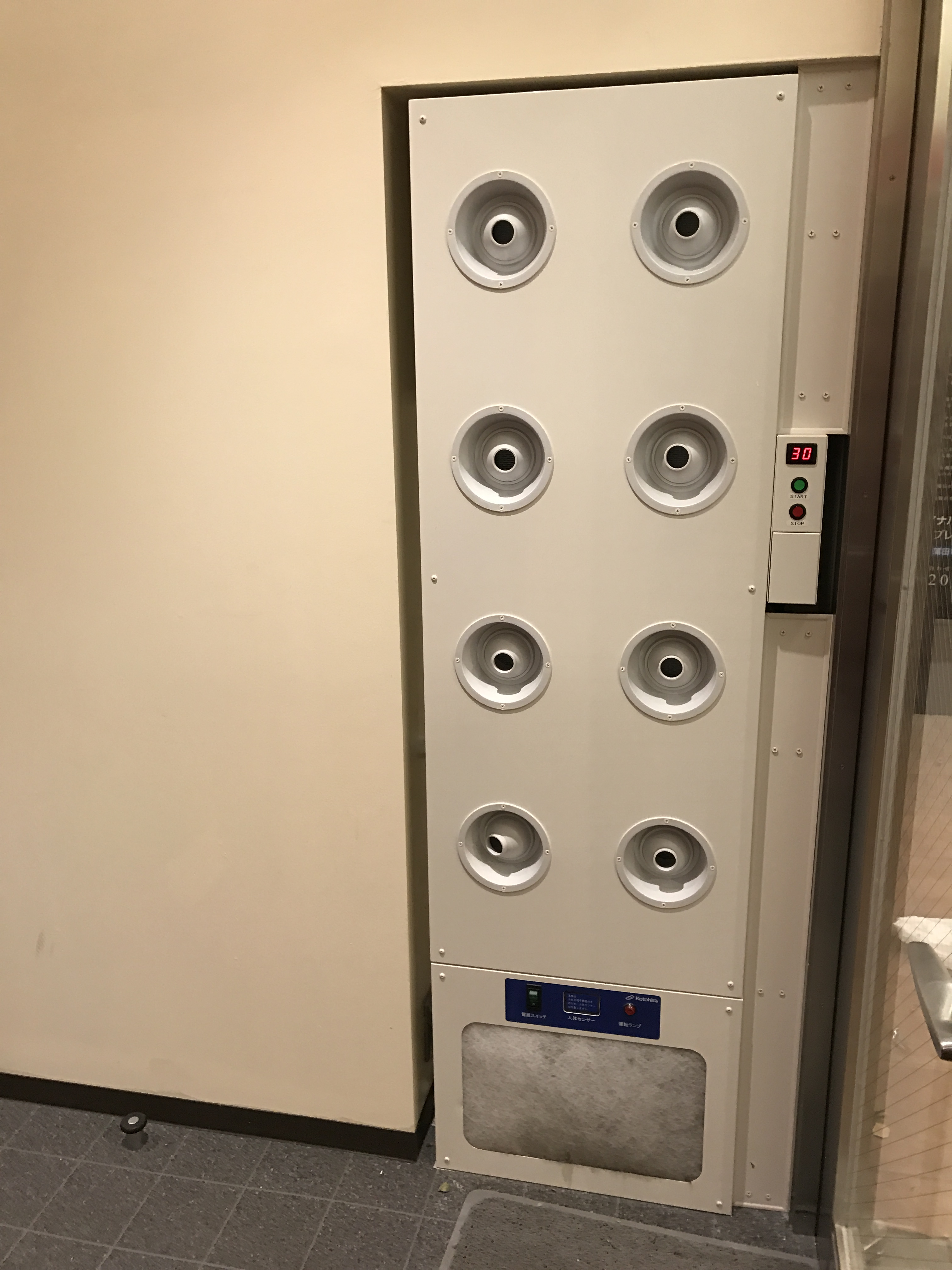 INABA96 蒲田5丁目店 エアシャワーでホコリ除去