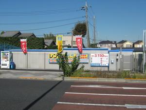 日野万願寺店 国道沿いにあるのでアクセス良好