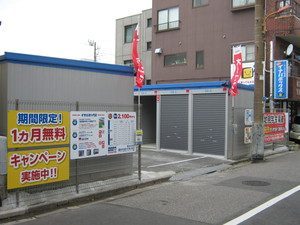 墨田立花店