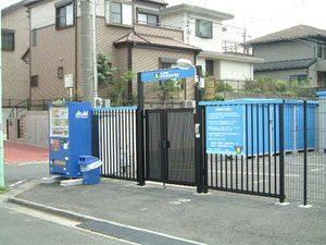 早稲田団地店