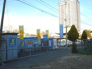 杉田駅前2号店