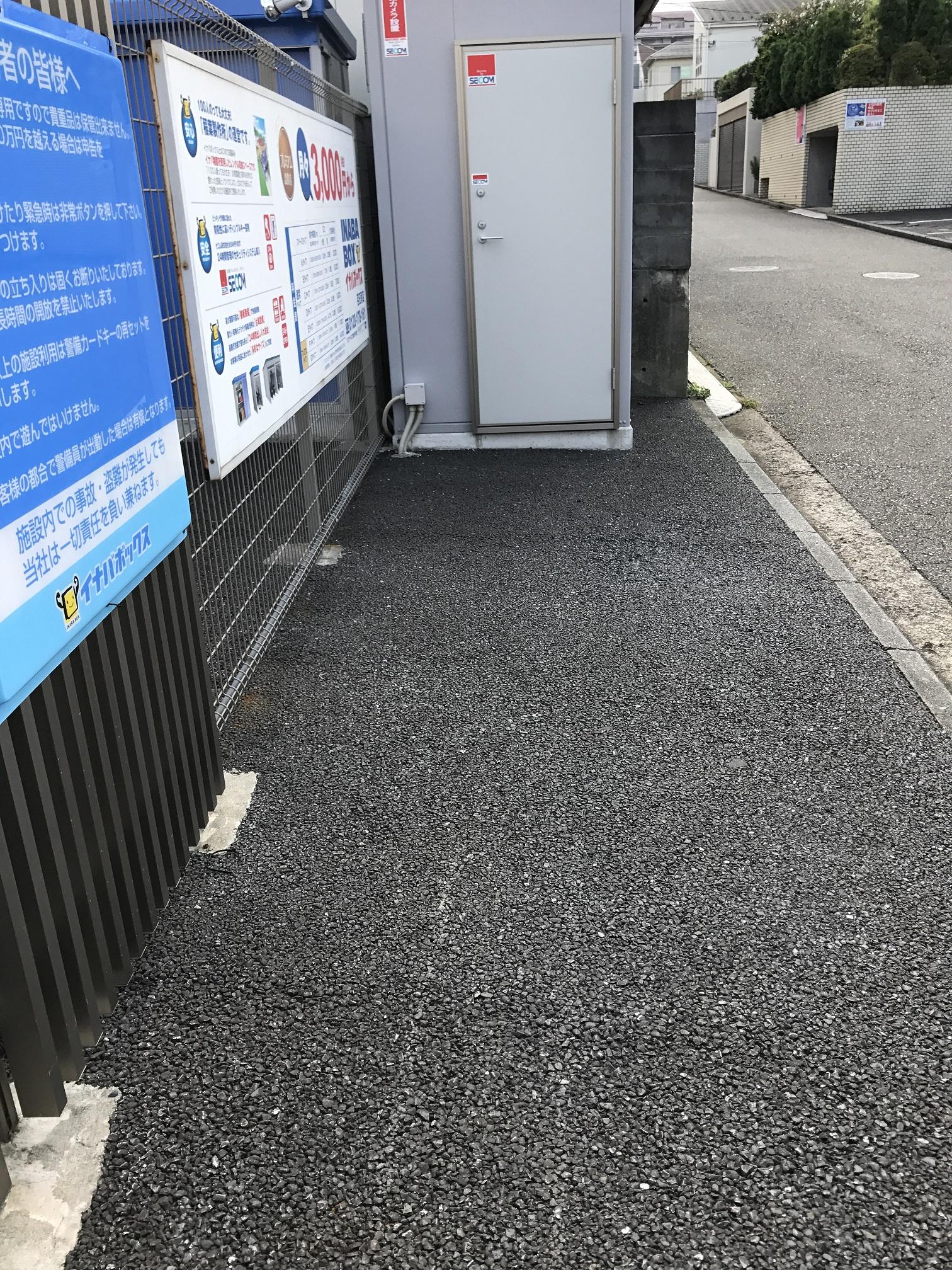 荏田南店 店舗前の道路です