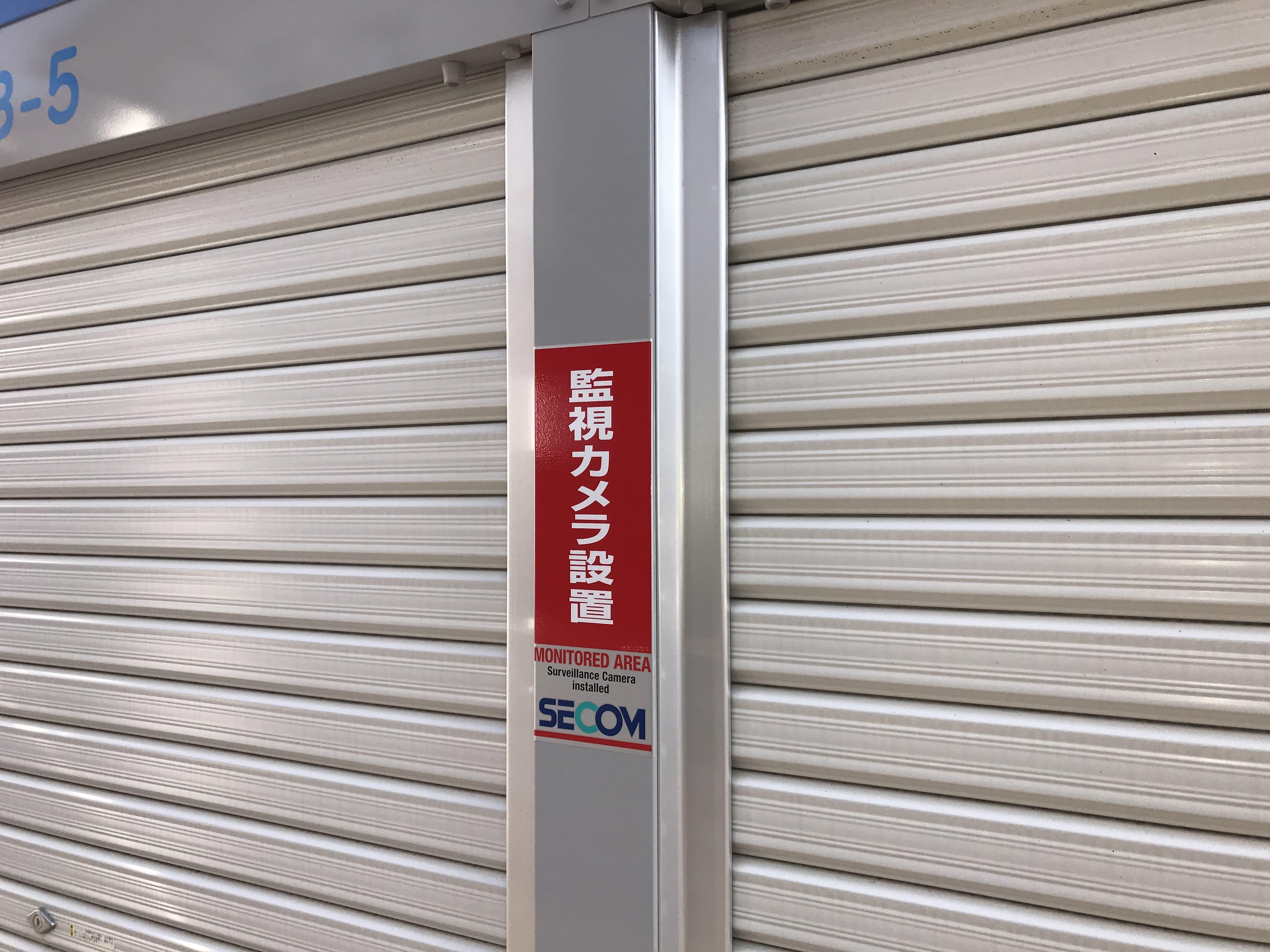相模原駅前店 防犯カメラも設置しています