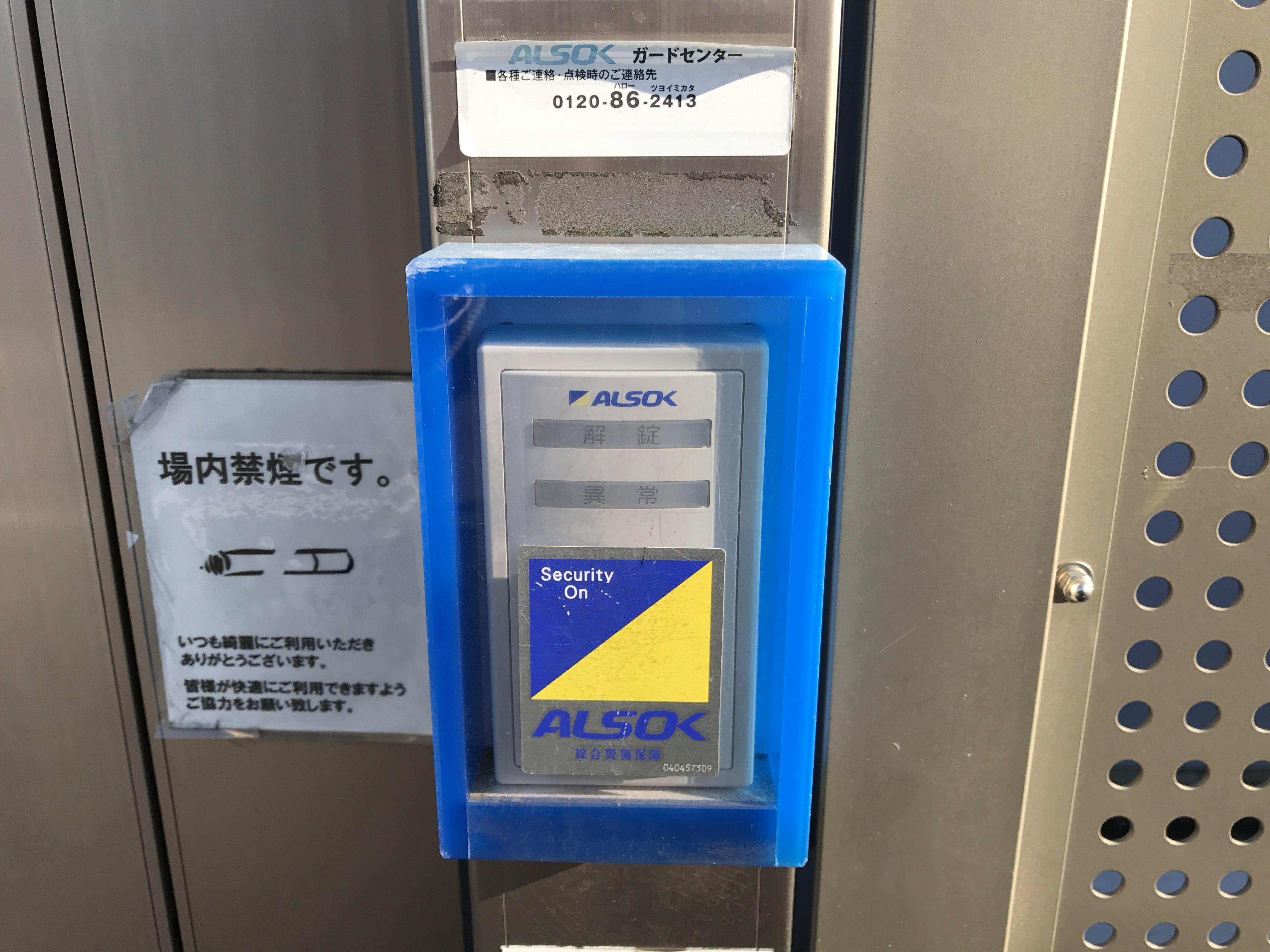 鳩ヶ谷駅前店 セキュリティーも万全です