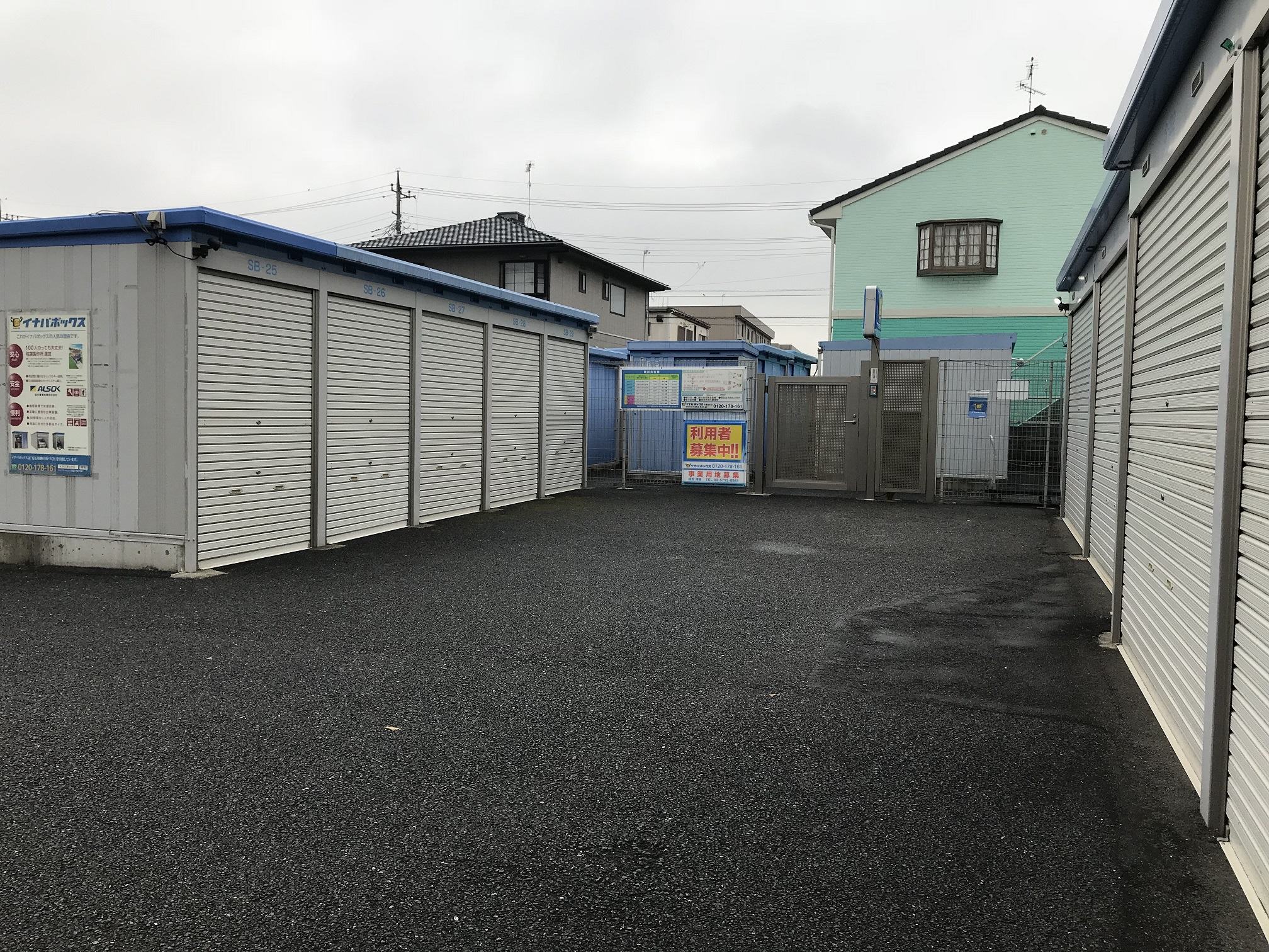 千葉桜木店
