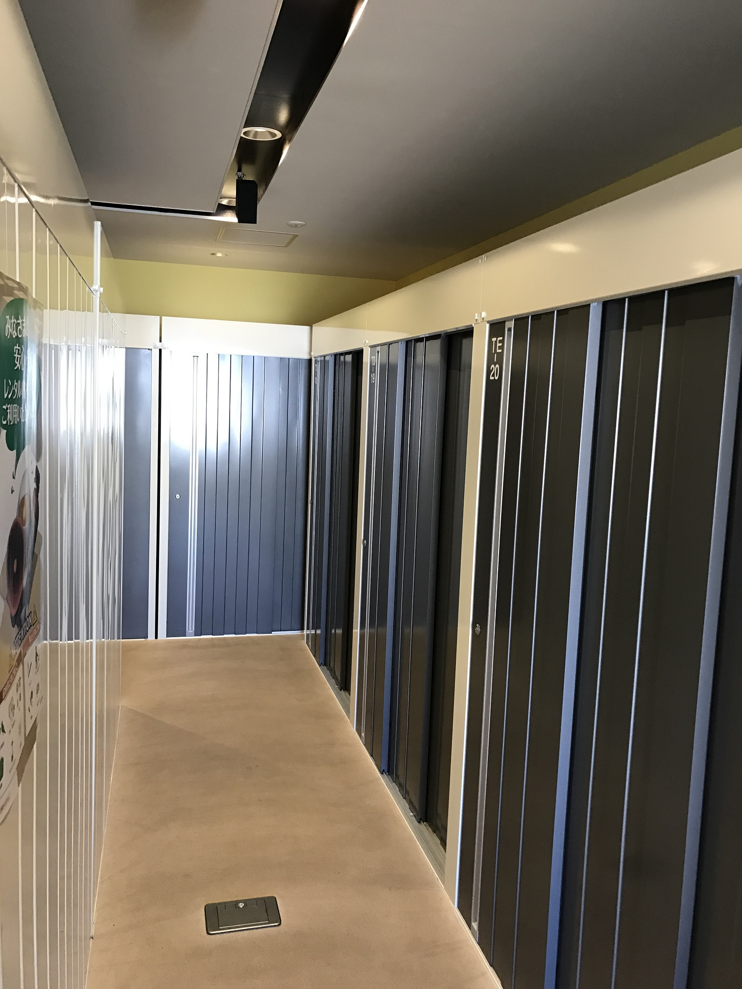 「INABA96」 杉田駅前2号店 トランクルームの内観