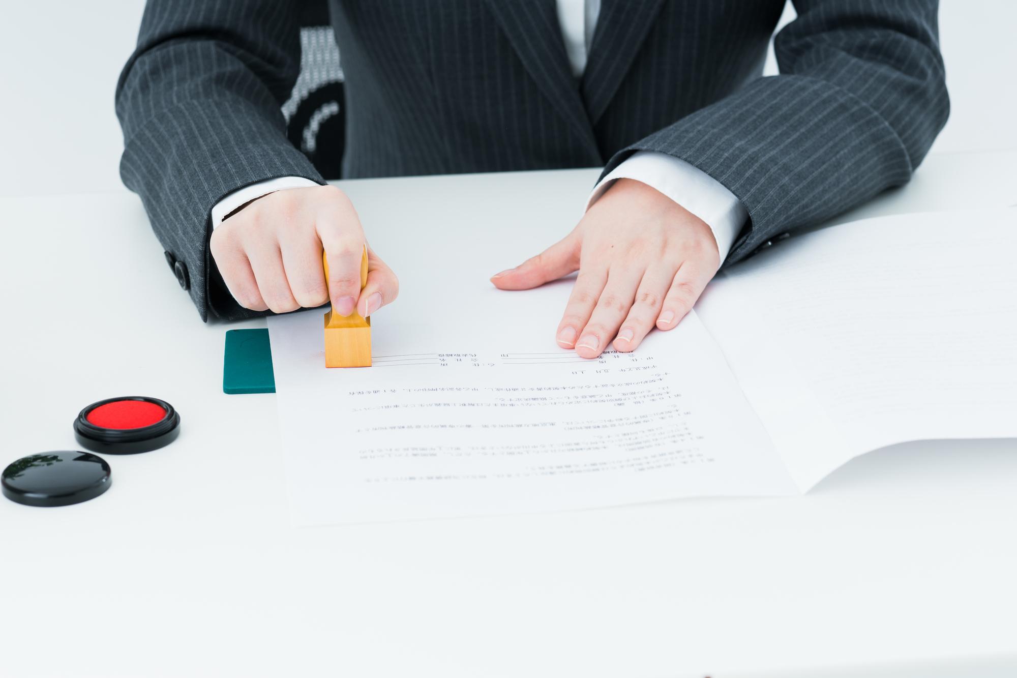 トランクルーム契約する際の流れや必要なものとは?審査ポイント・注意点も紹介!