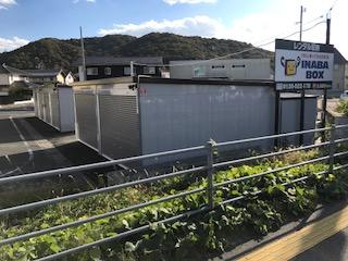 原尾島店 イナバボックス原尾島店の周辺環境