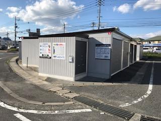 原尾島店 店舗の外観