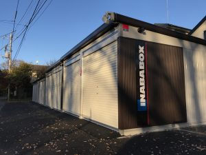 小金井桜町店